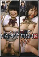 女高中生凌辱日記 HAPPY FISH 09